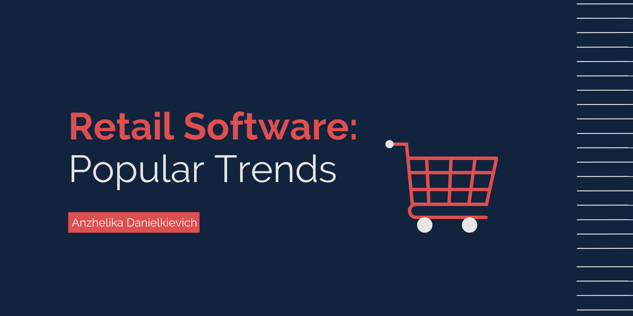 Retail Software: Popular Trends